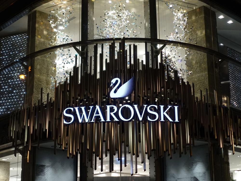 new store - Swarovski - neues Geschäft