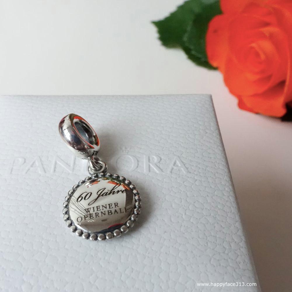 Special Edition Pandora Charm