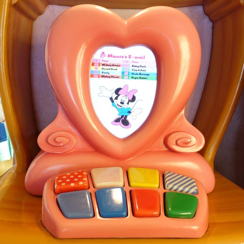 Minnie's computer