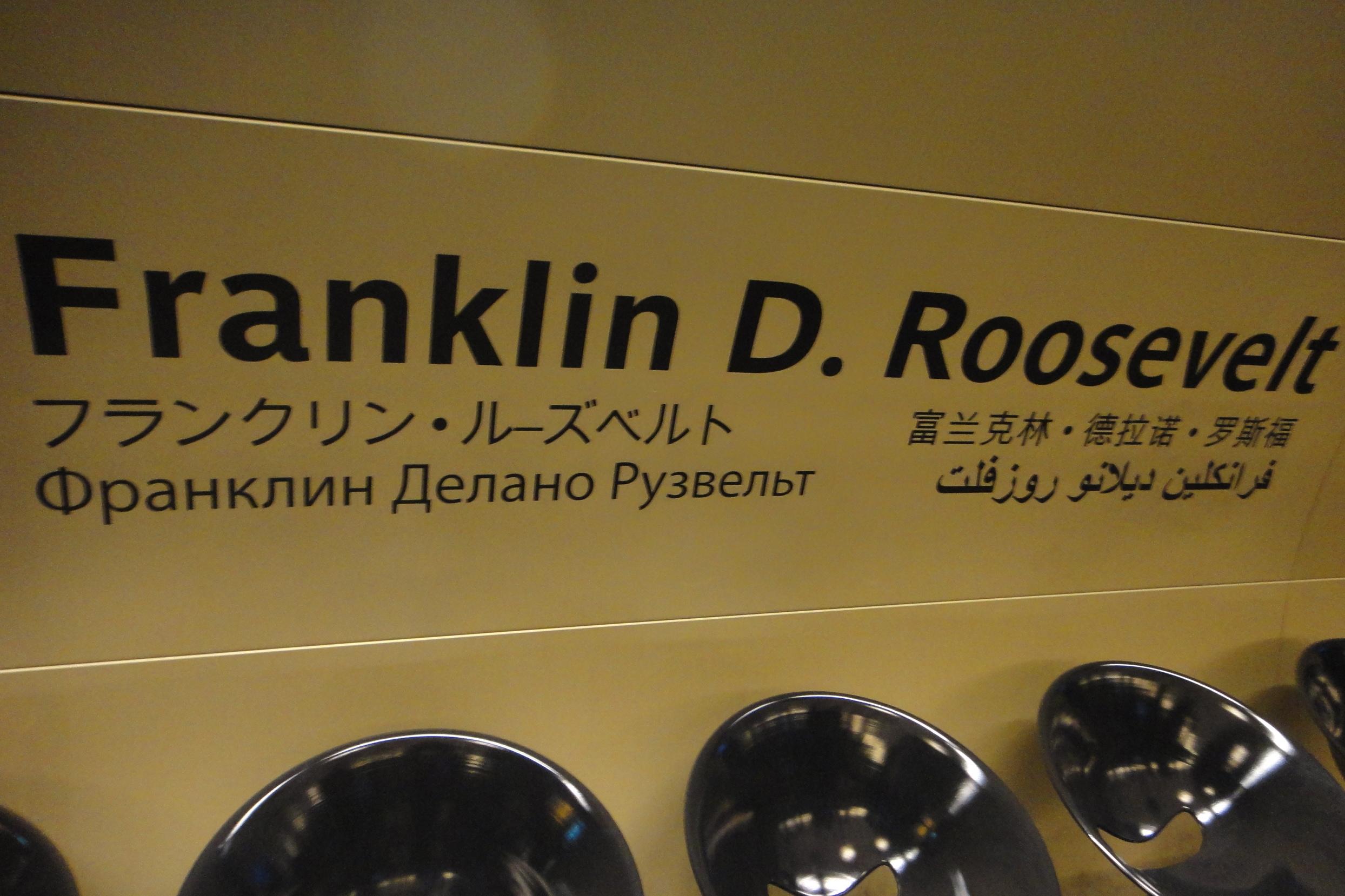 Metro station Franklin D. Roosevelt