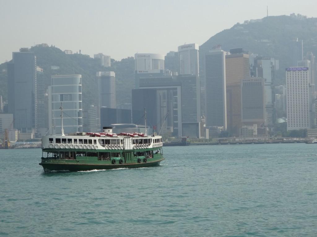Star Ferry Hong Kong 7 HappyFace313
