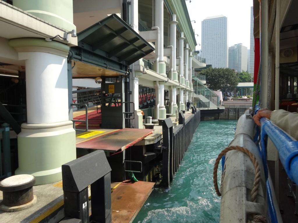Star Ferry Hong Kong 12 HappyFace313