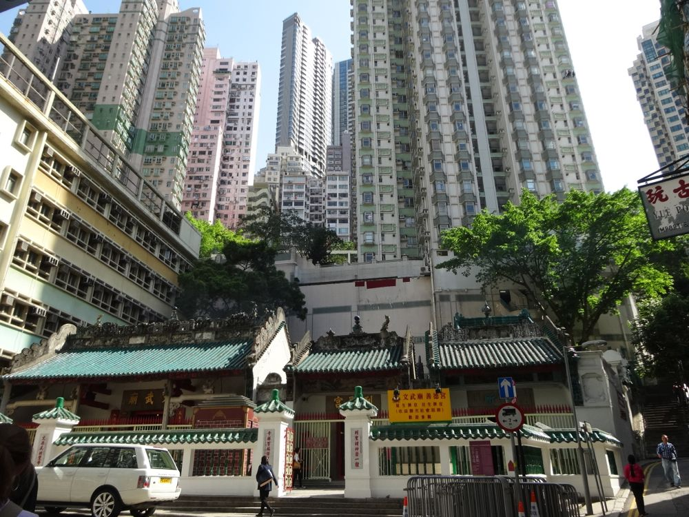Man Mo Temple on Hollywood Road