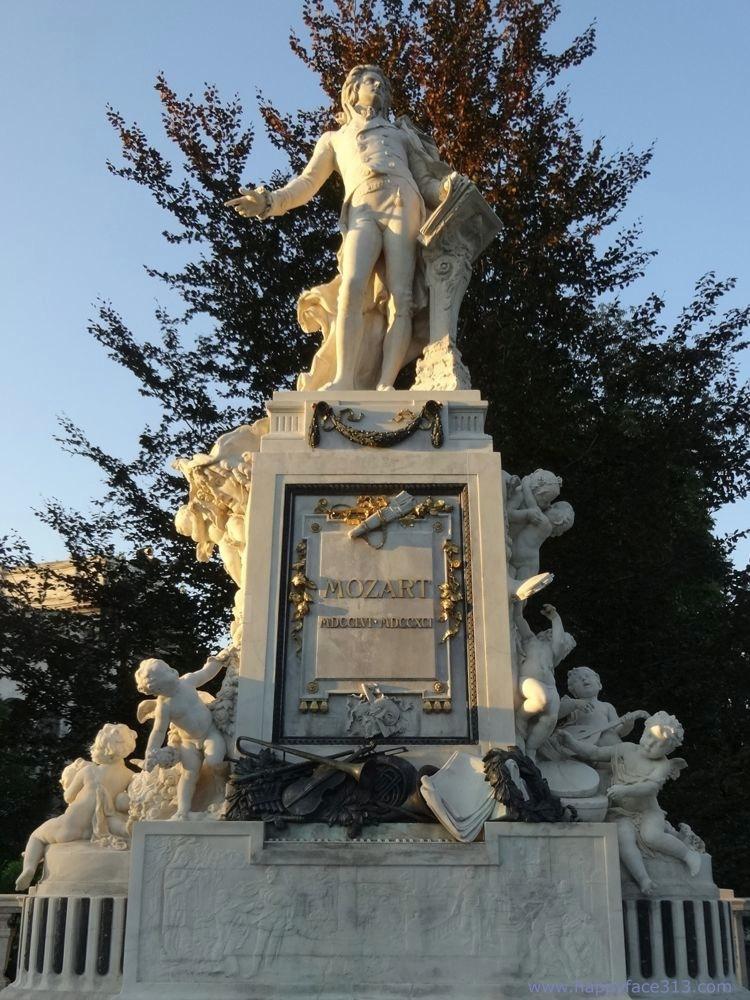 Burggarten Vienna, Mozart monument / Denkmal