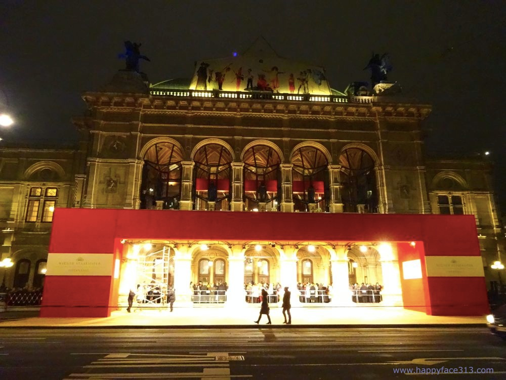 Vienna State Opera on the night of the Opera Ball