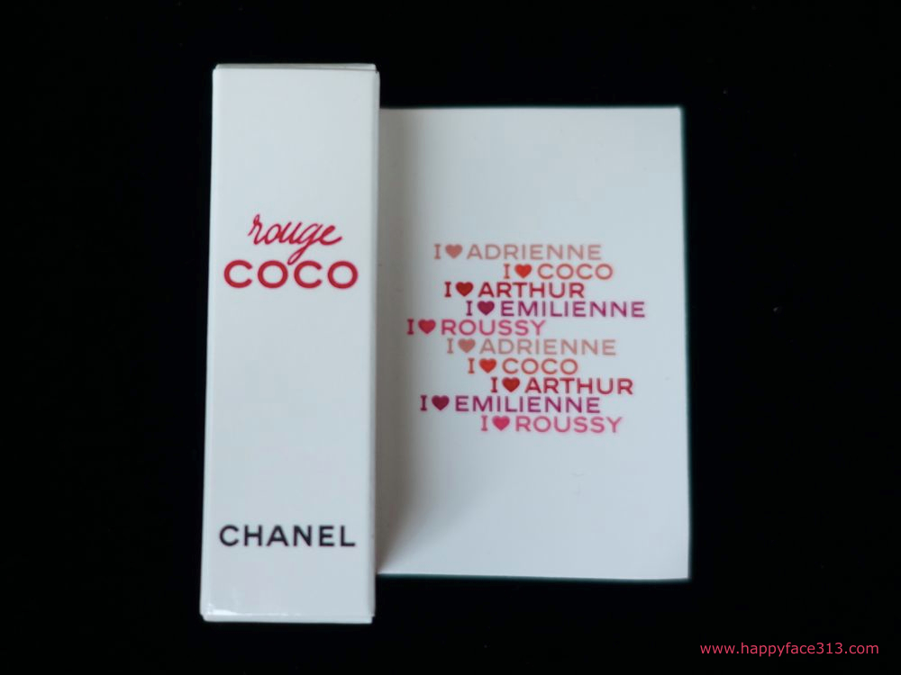 HappyFace313-Chanel-Rouge-Coco-1