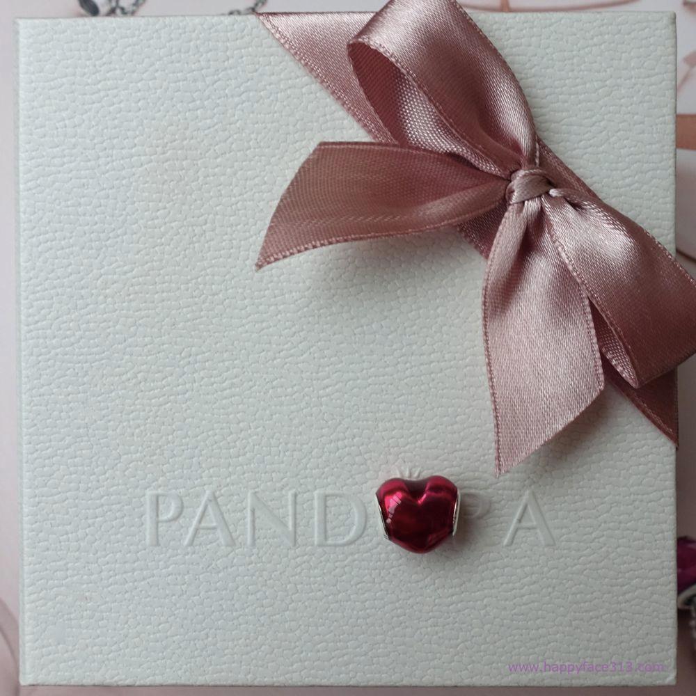 Pandora - In My Heart charm / Glücklich Verliebt Charm