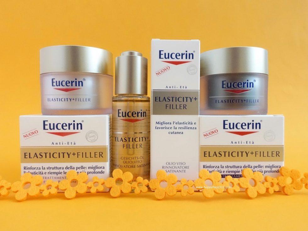 Eucerin-Elasticity-Giveaway-HappyFace313